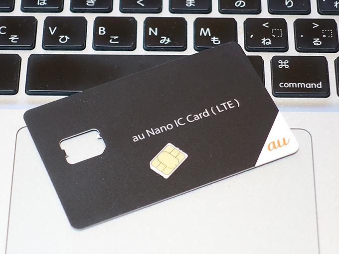 mineo SIMカード
