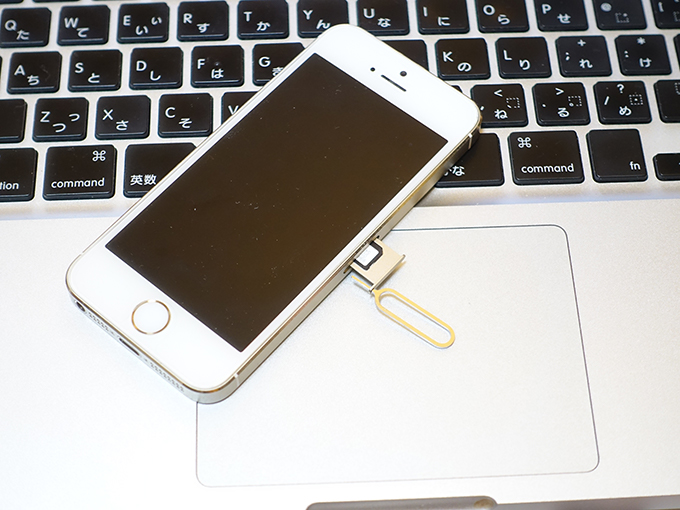 iPhone5s SIM交換