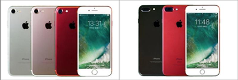 mineo iPhone7シリーズ