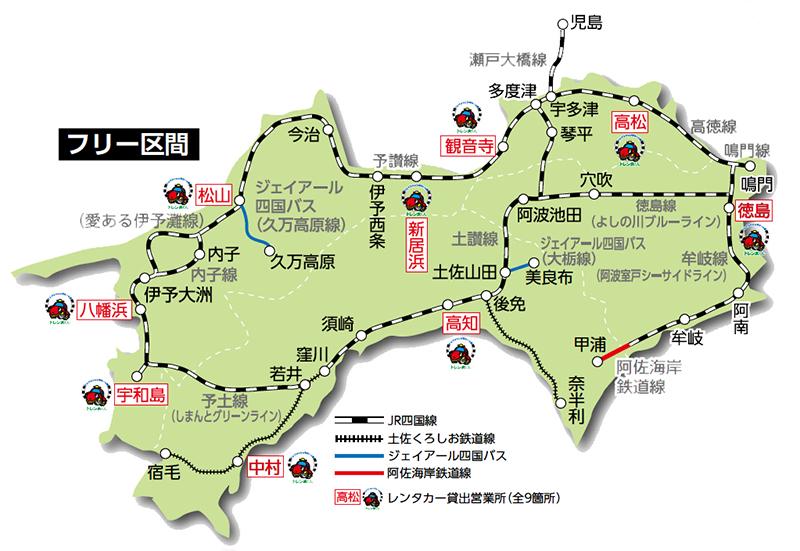 四国満喫きっぷスペシャルフリー区間