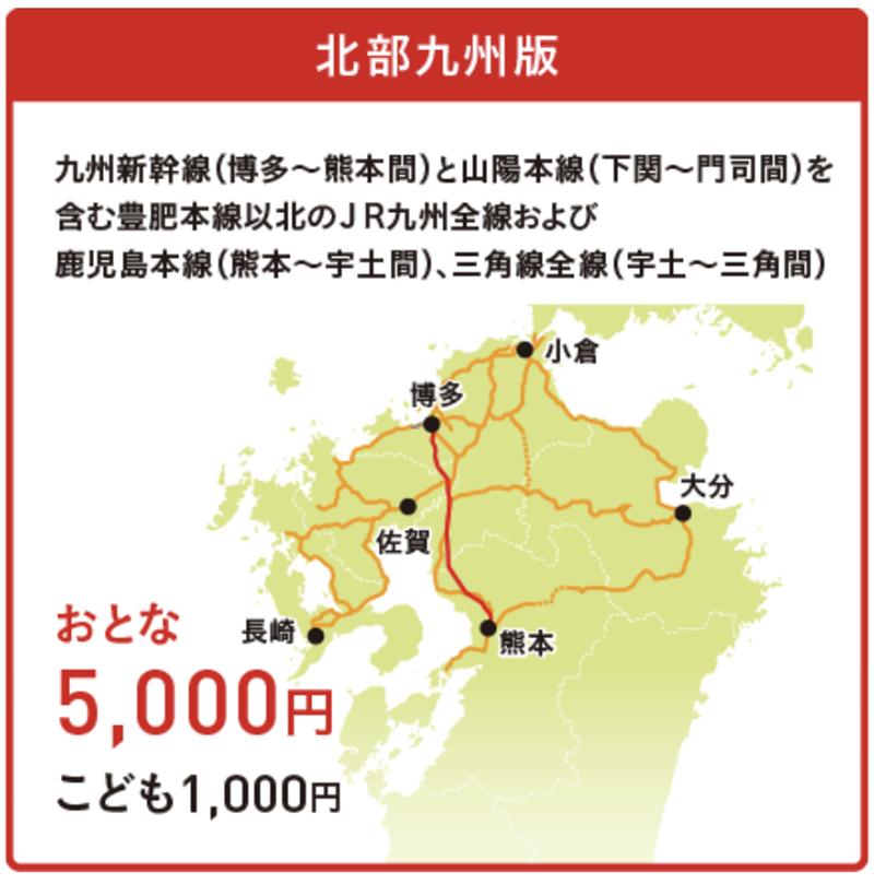 北九州版まっぷ